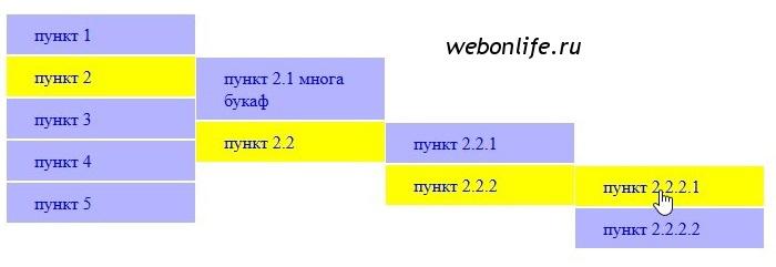 Как сделать меню в html и css 442