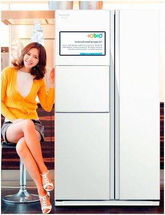 холодильни