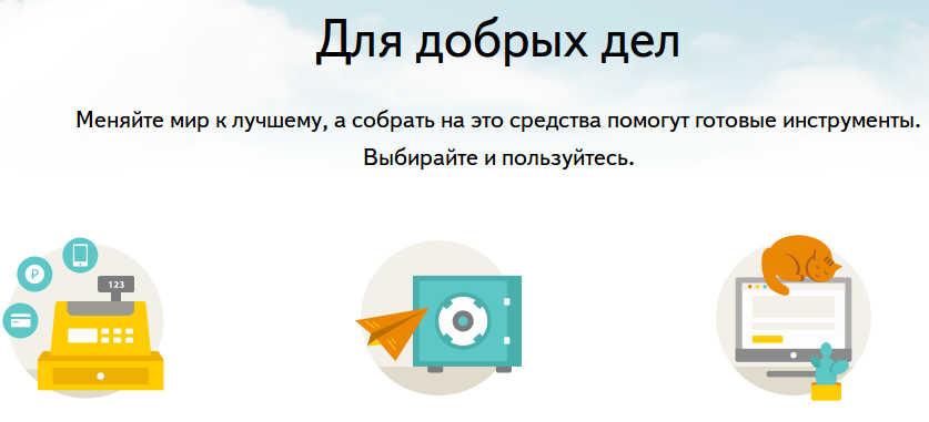 Вместе Яндекс